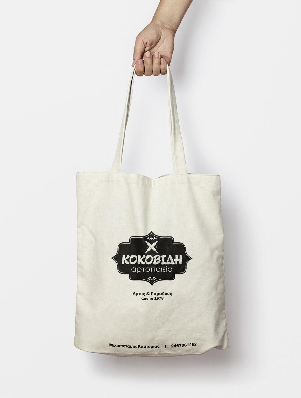 Εκτυπωμένη υφασμάτινη τσάντα για ψώνια 100% βαμβακερή. Εκτυπώστε διαφημιστικές τσάντες και κάντε ένα πρακτικό δώρο στους πελάτες σας. Στην Λιθογραφική εκτυπώνουμε επώνυμες υφασμάτινες τσάντες της εταιρείας SOL'S